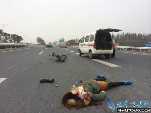 在高速公路上撞死行人需要负责任吗?高速上撞死行人赔偿案例
