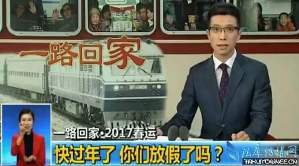 央视主持人朱广权地球不爆炸段子完整原话是什么?朱广权主持过什么节目?