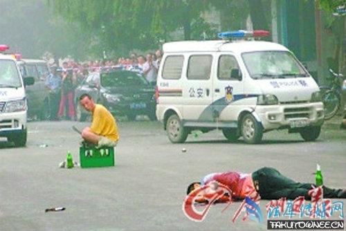 辽宁男子当街刺死交警 后被狙击手击伤