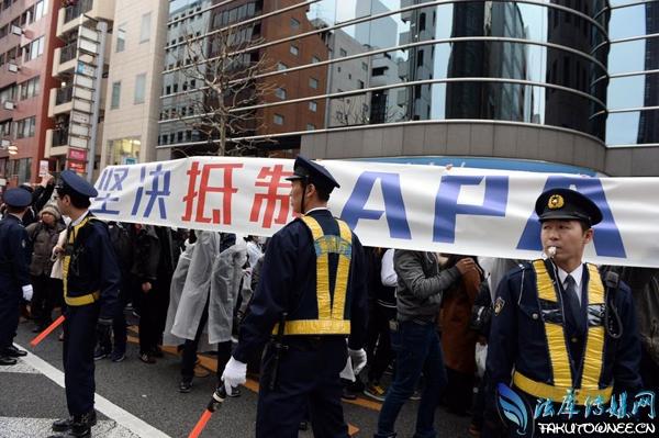 日本apa酒店在中国一共有几家?apa酒店事件后续处理结果是什么?