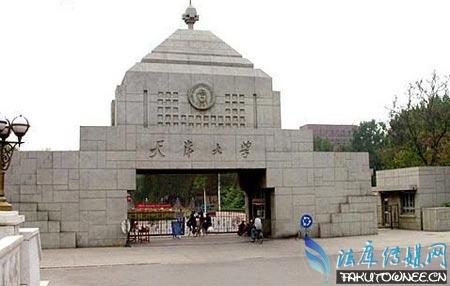 中国最被低估的十所大学名单,名牌大学和普通大学的区别在哪里?