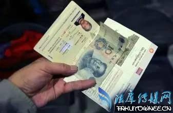 越南边检人员会索要小费是真的吗?越南海关为什么只问中国人要小费?