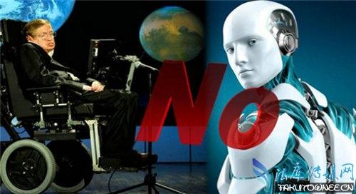 霍金对人工智能AI的看法是什么?霍金都有过哪些预言实现了吗?