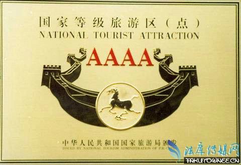 4a景区配备厕所的规范,中国4a景区一共有多少处?