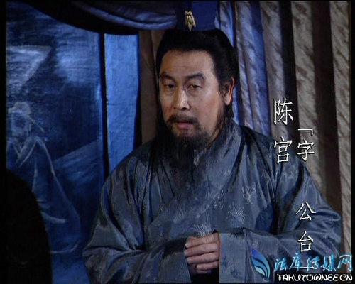 陈宫和诸葛亮的计谋谁更厉害一些?陈宫为什么要背叛曹操?