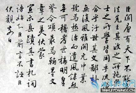 蔡京的书法很厉害吗?蔡京最后的下场是什么?