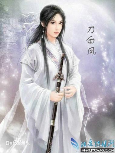 刀白凤的绰号是什么?刀白凤是哪国的王妃?
