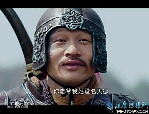 段天德为什么要杀掉郭杨两家人?段天德最终是怎么死的?