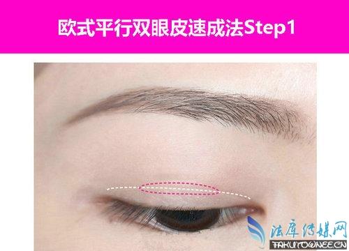 女星李小璐是混血吗?李小璐的大双眼皮是贴的吗?