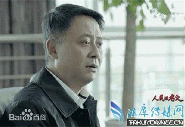 人民的名义孙区长孙连城是好是坏结局如何?新大风厂最后办起来了吗?