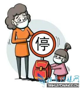 老师有权利停学生的课吗?学生被停课应该怎么办?