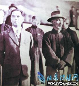 如何理解姓汪还是姓蒋这句话?汪精卫在日本是怎么死的?