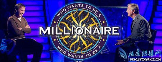 百万富翁与千万富翁之间的差别有哪些?普通人能通过自己的努力成为千万富翁吗?