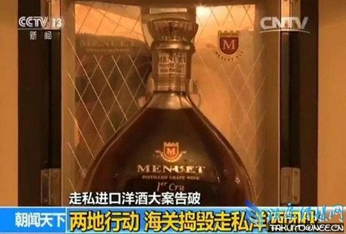 广东打掉走私洋酒团伙,进口的洋酒商品为什么比较贵?