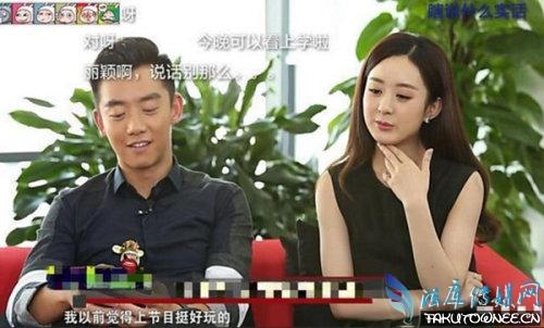 邓超替鹿晗背热巴撕名牌,奔跑吧也有剧本吗?