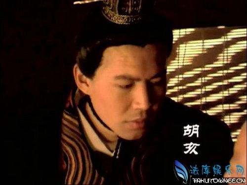 秦二世为什么叫胡亥?秦二世总共在位了多少年?