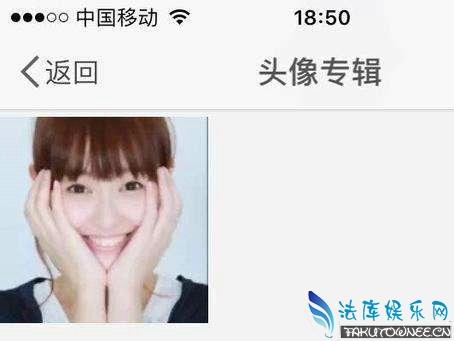 唐嫣为什么一直不换微博头像?一直不换头像的人是什么性格?