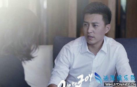 欢乐颂中靳东饰演的老谭喜欢安迪吗?老谭谭宗明结婚了吗?