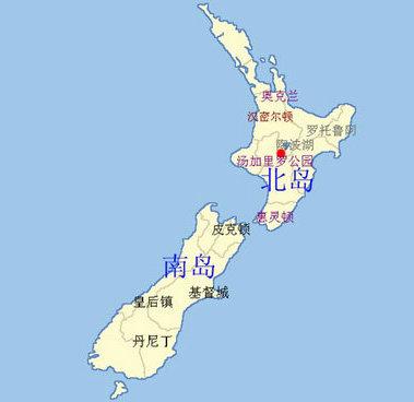 新西兰北岛好玩还是南岛好玩?新西兰旅游玩几天合适?