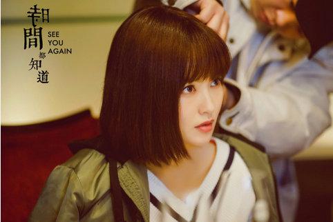 唐嫣饰演的时简是什么发型?唐嫣的最新短发是什么颜色?