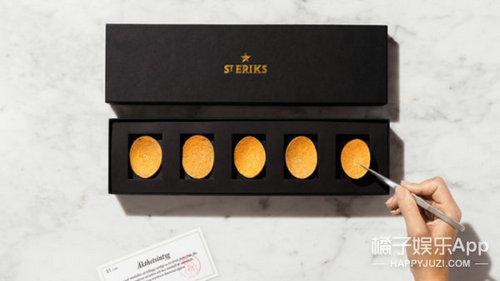 世界上最昂贵的薯片有多贵?吃一袋薯片会胖几斤?