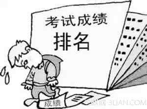 分数应该是学生的隐私吗?国外学生分数是隐私吗?