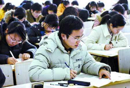 大专生可以报考公务员考试吗?大专考公务员有哪一些岗位?