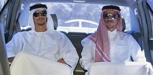 沙特王室为什么有这么多王子?沙特王室很有钱吗有多少钱?