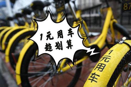 小黄车为什么那么多小孩在骑?小黄车为什么不换成电子锁?