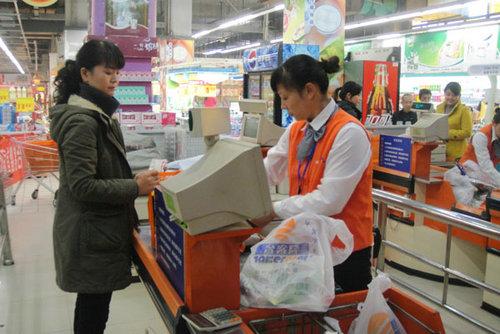 超市收银员为什么不让坐着收钱?超市收银员这个职业未来会消失吗?