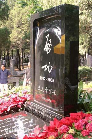 墓志铭都是谁来写的?中外名人墓志铭精选