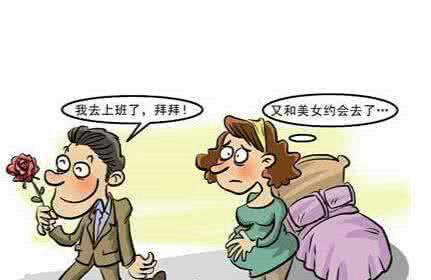 总是怀疑老公出轨应该怎么办?女人总爱胡思乱想怎么办?