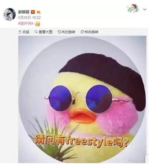 最近爆红的freestyle是什么梗?freestyle表情包推荐