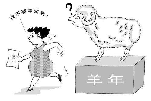 属羊的人怎么了?关于属羊的说法都有哪些?