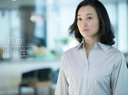 演员吴越的现任老公是谁 吴越为什么和陈建斌分手了