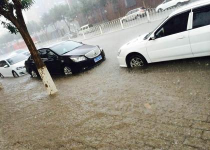 50毫米暴雨的威力有多大?世界历史上最大的暴雨有多大?