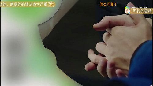 贺涵因爱上罗子君拒绝唐晶求婚 秒变渣男