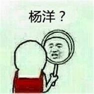 黄晓明厕所自拍是什么梗?为什么很多人都喜欢在厕所自拍?