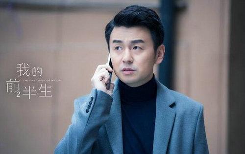 我的前半生大结局凌玲成为最幸福的人,陈俊生为什么不跟凌玲离婚?