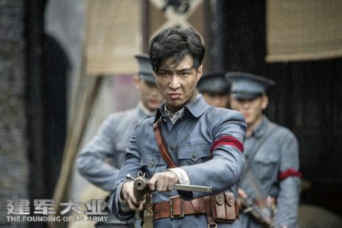 张艺兴在电影建军大业里演谁?角色照片曝光,张艺兴还演过什么电影?