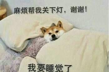躺着就能挣钱的职业试睡员有什么要求?职业试睡员的收入怎么样?