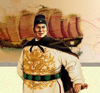 郑和当初下西洋的目的是什么?郑和为什么是太监还有子女?