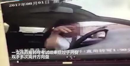 成都驾考女学员科目二车内尬舞被判不合格,多次考驾照失败的人适合开车吗?