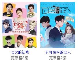 杨洋和赵丽颖竟还演过这些演电视剧,最新高颜值电视剧良心推荐