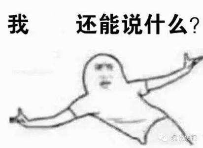 """""""吴京的女友叫啥不好非要叫龙小云""""是什么梗?吴京在小李飞刀中演的是谁?"""