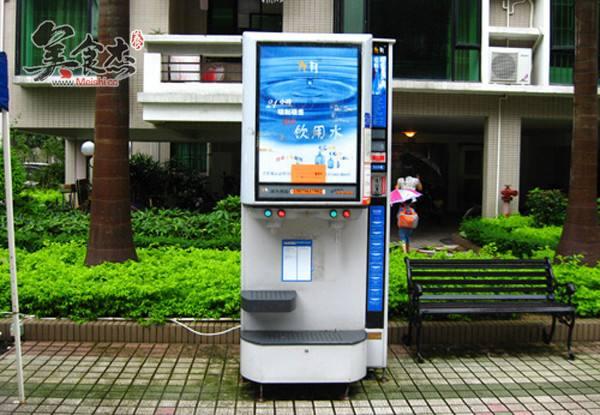 小区中的净水机的水是纯净水吗?小区中净水机的水可以不加热直接喝吗?