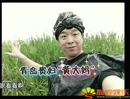 王迅在鸡条中呀呀呀是什么歌曲?王迅抠门是装出来的吗?