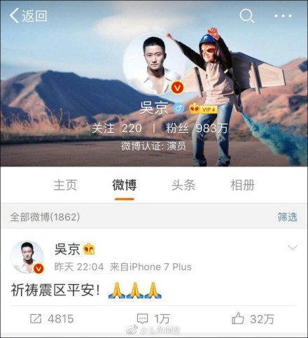 吴京低调捐款100万却遭不知情网友公开逼捐,吴京拍战狼二到底赚了多少钱?