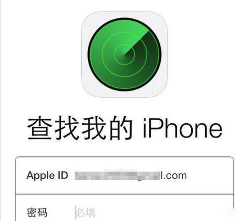 查找iphone对方知道吗?iphone怎么知道别人在定位你?