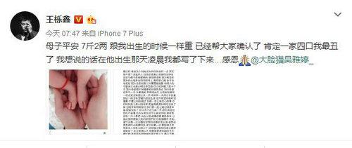 忙于结婚生子拍戏的王栎鑫为什么却不唱歌了?王栎鑫是被雪藏了吗?